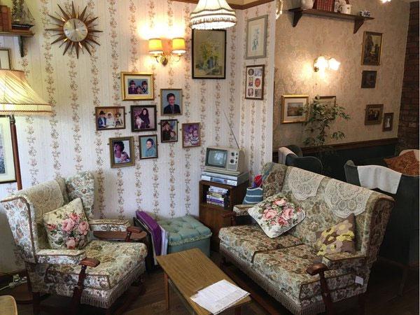 eh-lounge