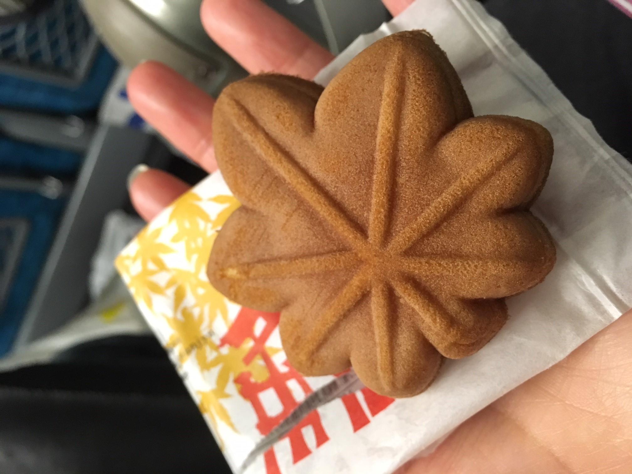 food Hiroshima