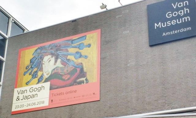 VGogh-museum